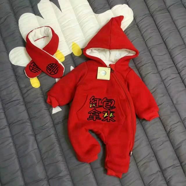 宝宝发烧了怎么办?分享给每个家庭7种实用物