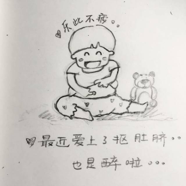 给漫画画个宝宝漫画李宗盛日记图片