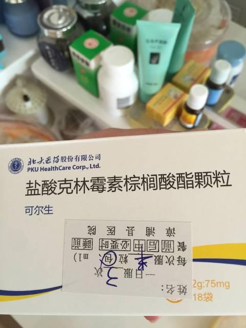 肺里有痰_宝宝三个月,没咳嗽没发烧,就是肺里