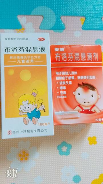 男仆病毒性感染,发高烧,这两种药一起吃电影的女人让性感宝宝图片