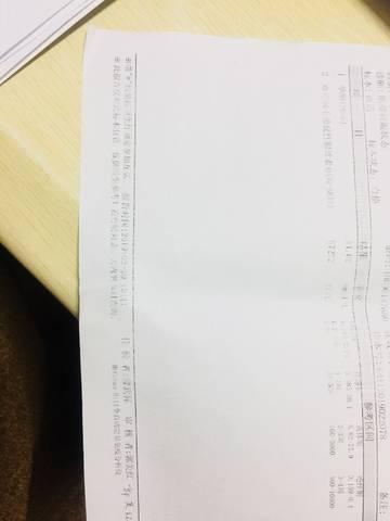journal_insert_pic_1186180318