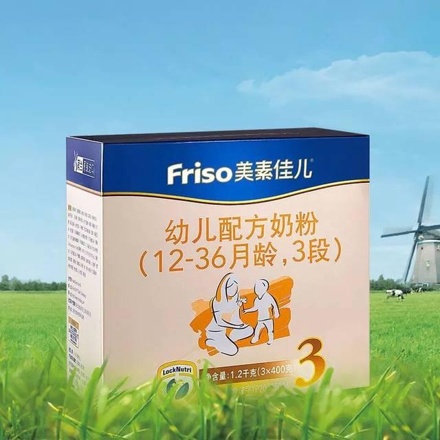 各位宝妈们请问你家宝宝有喝过美素佳儿三段国外羊肚菌产业发展趋势图片