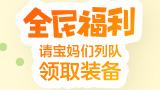 上海建大卡2018年费用图片